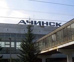 achinsk_zakryt_ot_posetitelej