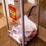nablyudatelej_ne_puskayut_na_vybory_v_zakrytyj_gorod