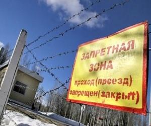 neizvestnye-zakrytye-goroda-sverdlovskoj-oblasti