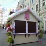 neobychnye_festivali_v_zakrytyx_gorodax